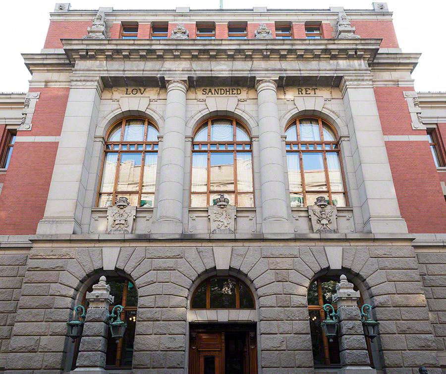 Fasaden på Høyesteretts hus i Oslo.